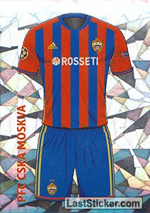 Home Kit (PFC CSKA Moskva)