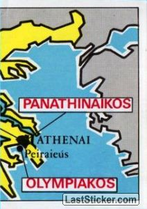 Map of Greece (puzzle 2) (Hellas)