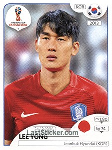 Lee Yong (Korea Republic)