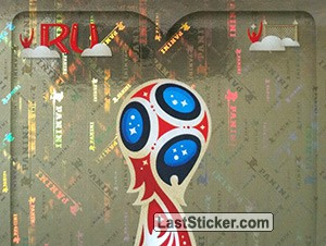 FIFA World Cup Logo (puzzle 1) (Introduction)