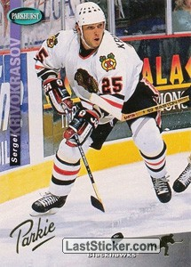 Sergei Krivokrasov (Chicago Blackhawks)
