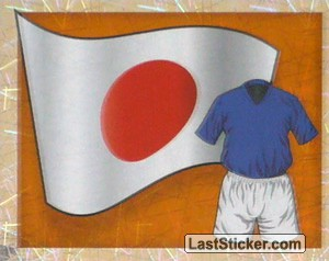 National Flag - Kit (Japan)