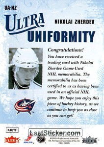 Nikolai Zherdev (Columbus Blue Jackets) - Back