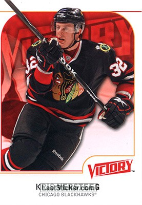Kris Versteeg (Chicago Blackhawks)