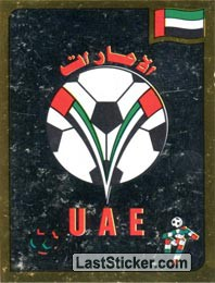 United Arab Emirates Football Association emblem (Group D - UAE)