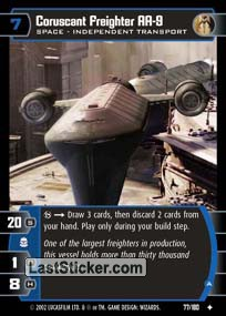 Coruscant Freighter AA-9 (A) (Space)