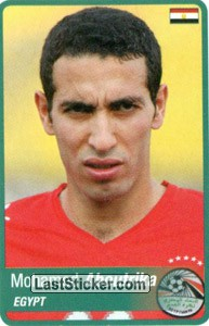 Aboutrika (Egypt)