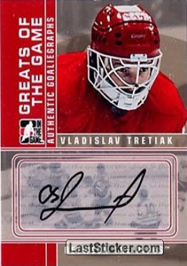 Vladislav Tretiak (Greats of the Game)