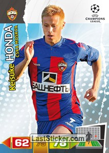 Cska Moskva 101 Panini Uefa Champions League 2011 2012 Adrenalyn Xl